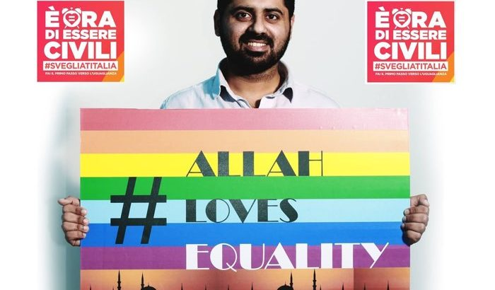 Allah loves equality